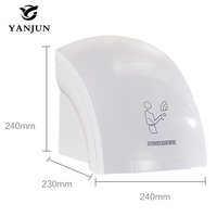 Yanjun Commercial 1800 Watts Automatic Hand Dryer YJ 2241