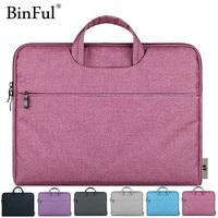 2016 Hot Fashion 11 12 13 15 15 6 Inch Universal Laptop Ultrabook Notebook Skin Bag