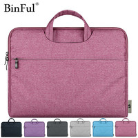 2016 Hot Fashion 11 12 13 15 15 6 Inch Universal Laptop Ultrabook Notebook Skin Bag