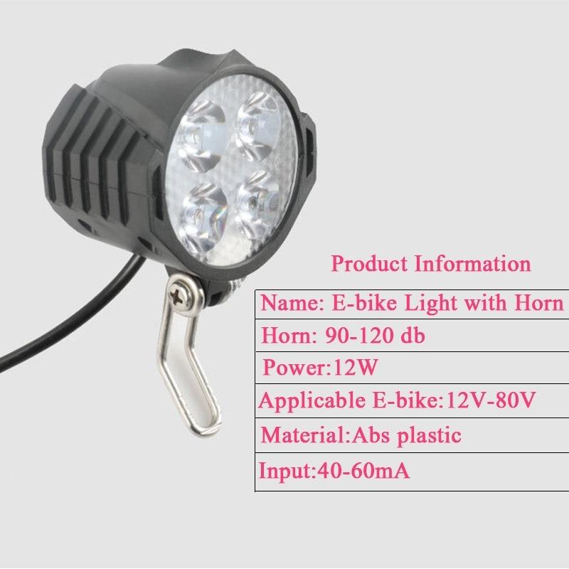 12V 24V 36V 48V 60V 72V Electric Bicycle Light With Horn Waterproof High Quality Headlight Horn Set Front Headlight