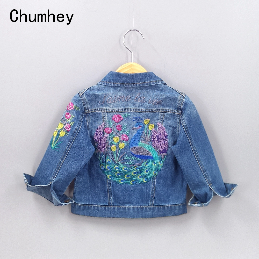 6d9b87876 2 13T Spring Girls Outerwear   Coats Embroidery Cockdail Flowers ...