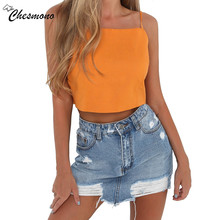 e9450c7e83 Sexy Cropped solid Top Tank Womens Summer Black Bralette Crop Top Backless  Camisole Tops Spaghetti Strap