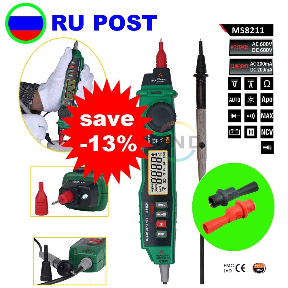M071 apagado AIMOMETER MS8211 tipo de pluma Digital multímetro NCV Detector sin contacto DC/AC voltaje medidor de corriente de retención de datos multímetro