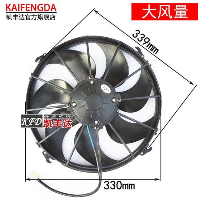 Car fan air conditioner electronic fan 160w cart 12v24v condenser water tank refires