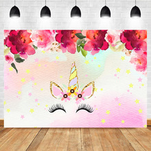 NeoBack Unicorn Backdrop Rad Flower Gold Unincorn Baby Shower Background Photography Color Star Birthday Party Banner Backdrops