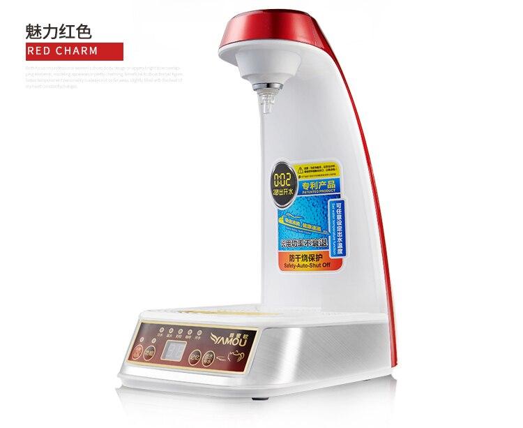 Water Dispenser Type Benchtop Intelligence Household Bottled Speed Of Water Current Heat Automatic  Machine Desktop 20