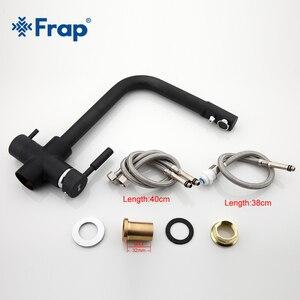 Image 4 - Frap robinet dévier de cuisine noir, Design à sept lettres, Rotation à 360 degrés, robinet de Purification deau à double poignée série F4352