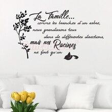 Наклейка-цитирование La-famile-comme-les-ветви виниловая настенная художественная Декор Настенная Наклейка для гостиной домашний декор плакат украшение дома