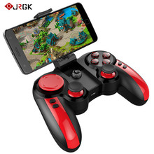 Ipega PG-9089 для xiaomi пират беспроводной Bluetooth геймпад Gamecube Телескопический контроллер геймпад с турбо ускорителем