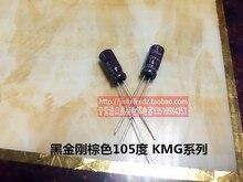 30 ШТ. Импортированы NIPPON конденсатор 16V100UF 5X11 серия РД браун 105 градусов электролиза бесплатная доставка