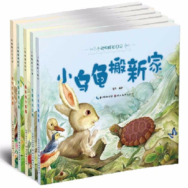 5 книг/комплект, китайский сказки для детей 20,8x18,2 см, китайский мандарин история книги для обучения Pin Yin