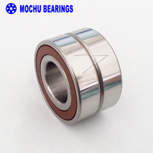 1 Pair MOCHU 7005 H7005C 2RZ P4 DB A 25x47x12 25x47x24 Sealed Angular Contact Bearings Speed Spindle Bearings CNC ABEC 7