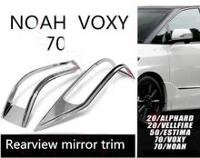 For Toyota Noah NOAH/VOXY 70 Series Reflector Decoration Bar Reflector Electroplating Decoration Bar noah s child