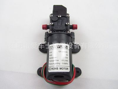 DC 12V 130PSI 6L/Min Water High Pressure Diaphragm Water Pump Self Priming Pump Automatic Switch 72W