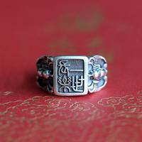 Chang'an I and Changle I Xizhu's original design of pure silver couple rings in Chinese style literature and art