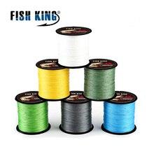 FISH KING Brand TriPoseidon Series 300M 330Yards PE Braided Fishing Line 4 stands 8LB 10LB 20LB 60LB Multifilament Fishing Line
