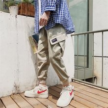 2019 Recommend new listing Leisure Fashion casual Loose Korean Man version Haren Long Pants Bound Feet Trend Pocket size M-2XL