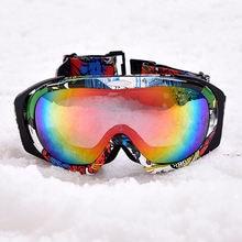 Открытый ветрозащитный анти-туман лыжные очки лыжные очки поляризатор большая двойная сферическая линза может быть установлена миопия