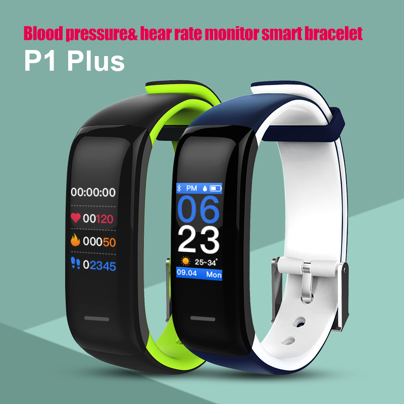 P1 PLUS Pedometer Smart band  Color display Fitness Bracelet Heart rate tracker Blood Pressure Monitor Wristband IP67 Waterproof