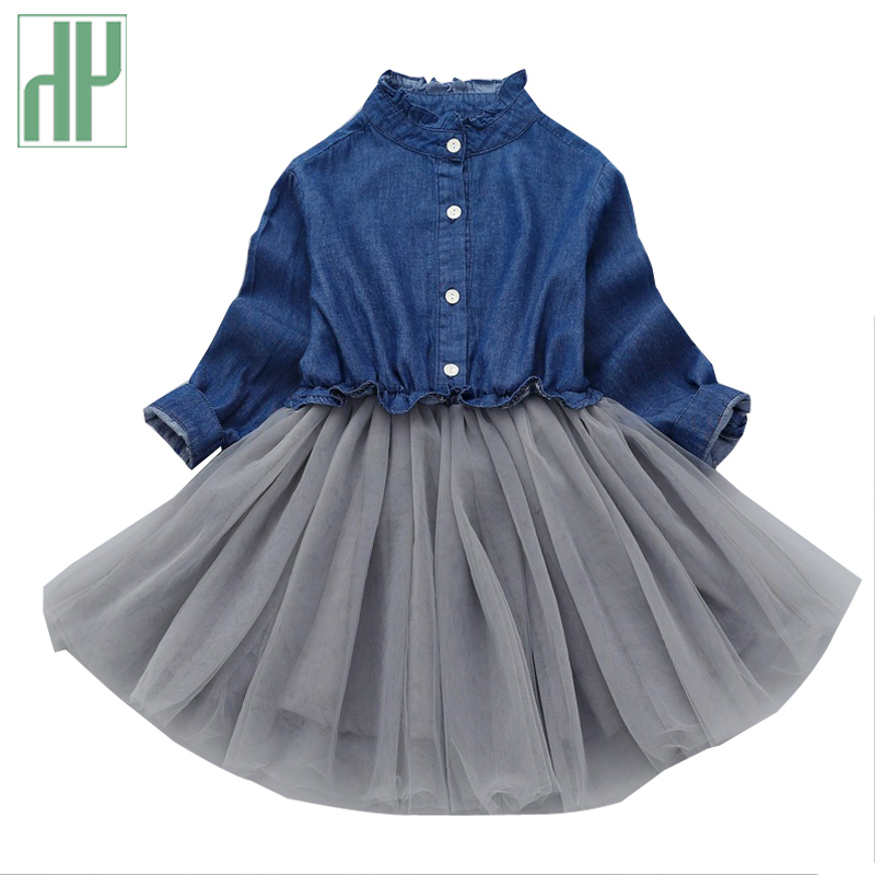Children kids costume lace toddler baby girls dress Blue Party Ball Gown princess autumn dress girls clothes 2 3 4 5 8 9 years kids girls lace princess dress children party dress for wedding baby girl clothes toddler solid color costume robe file vestidos