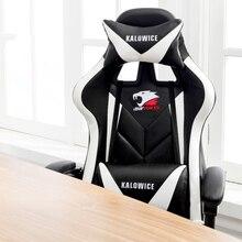 Silla de escritorio para gamers de alta calidad WCG, con elevación y reposapiés