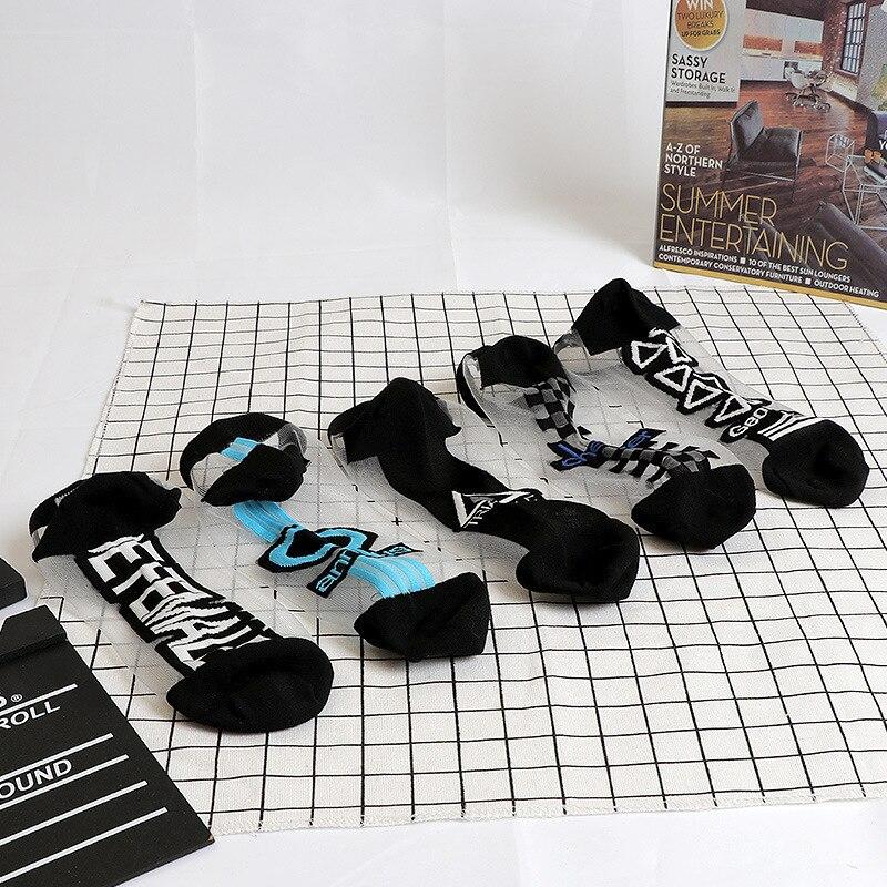 Sexy Lace Mesh Silk Fishnet Socks Fiber Transparent Stretch Elasticity Ankle Net Yarn Thin Women Cool Socks 1pair=2pcs TMD01