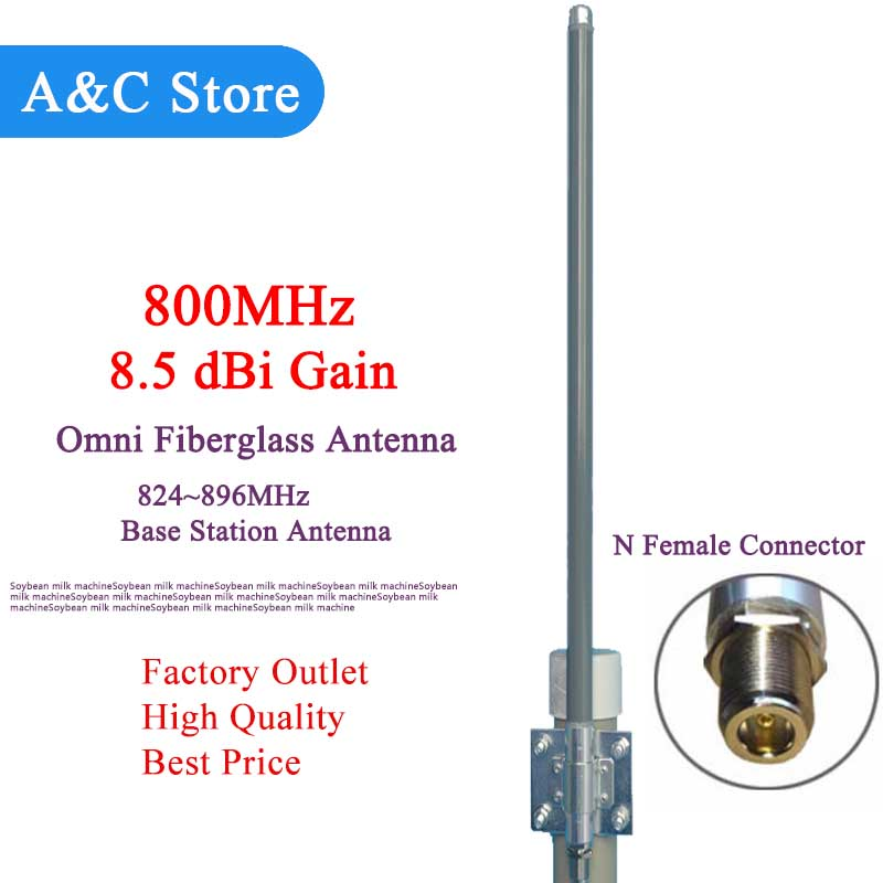 800MHz 8.5dBi omni fiberglass antenna  Customized 824~896MHz N female high quality factory outlet800MHz 8.5dBi omni fiberglass antenna  Customized 824~896MHz N female high quality factory outlet