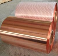 Red Copper Foil Strip Copper Sheet Plate 0 3mm X 200mm X 1000mm 99 9 High