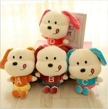 WYZHY Mixed color delivery mascot New Year gift letter dog doll Plush toy 20cm