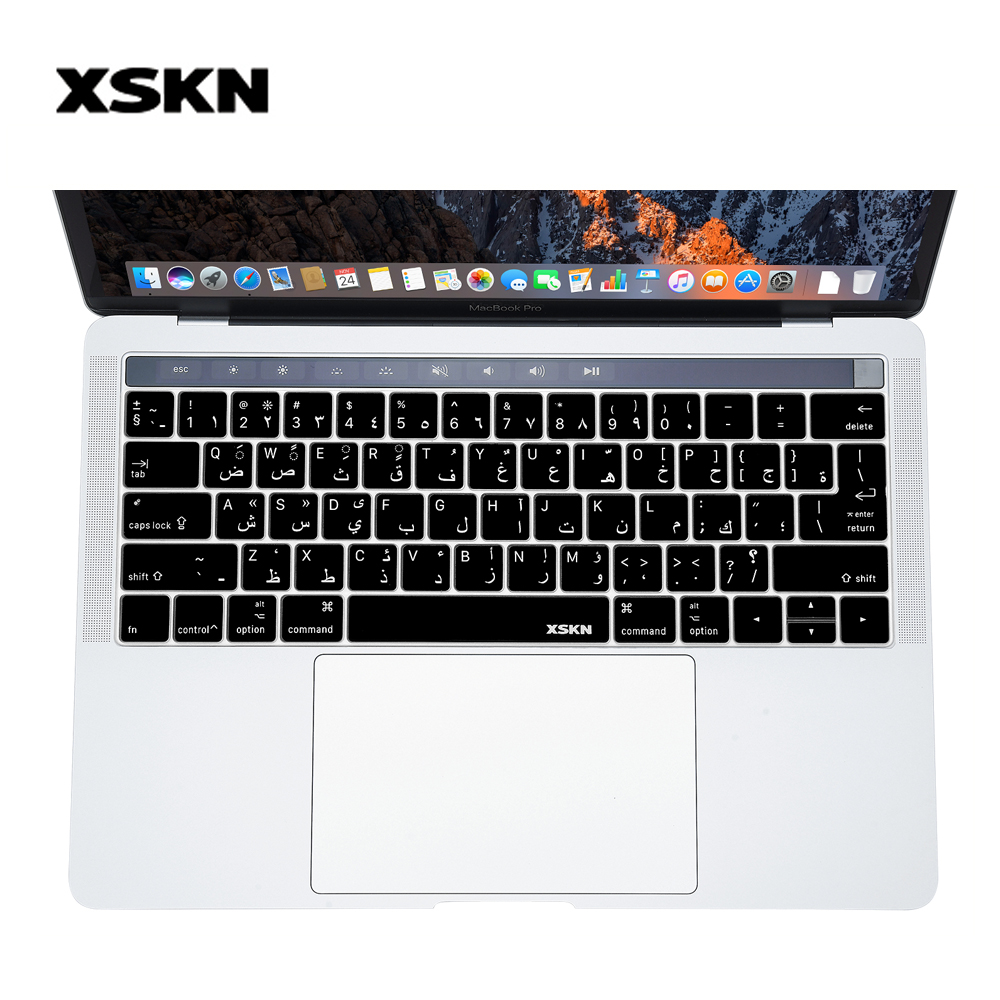 XSKN Arabic Keyboard <font><b>Cover</b></font> Skin Ultra Thin Protective Film for <font><b>Apple</b></font> <font><b>MacBook</b></font> <font><b>Pro</b></font> Retina 13