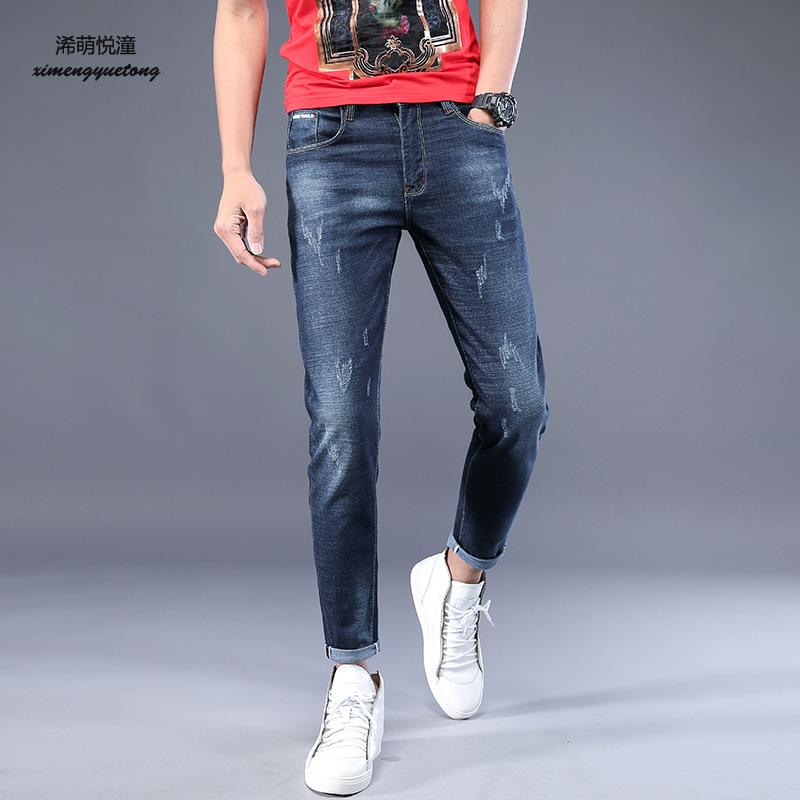 2018 Spring and summer new street fashion was punctuated trend nine points jeans men, young wild low waist hole jeans men