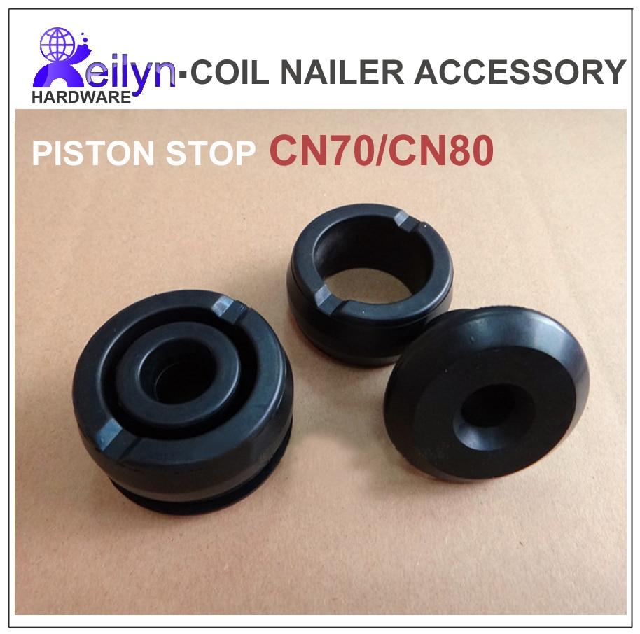 Top quality Piston stop Bumper for CN55#26 CN70 #48/49 CN80#55/56 coil nailer spare parts accessory for MAX SENCO, BOSTITCH kmt cn57 cn55 coil nailer pneumatic coil nail gun