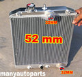 Алюминиевый радиатор для HONDA CIVIC EK4/EK9,EG6/EG9,EM1 B16A VTEC, трубный 32 мм