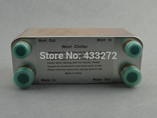 Scambiatore di calore a piastre In Acciaio Piatto Wort Chiller-30 piastre Birra Chiller, 1/2
