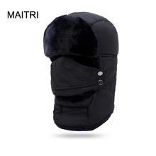 MAITRI 2017 New Balaclava Winter Beanie For Women Men Fashion Face Mask Protect Neck Windproof Thick Warm Snow Winter Hat Cap