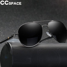 45100 Cool Men Pilot Sunglasses Women Metal Polarized Glasses Fashion Eyewear 100% UV Protection