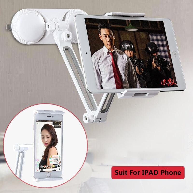 Multifunction 360 Degree Sucker Stand Tablet/Phone Universal Bracket for Iphone Ipad Lounger Bed Desktop Tablet Metal Stands