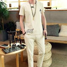 LOLDEAL Summer Chinese Embroidered Cotton Short Sleeve T-Shirt Set Loose Mens Embroidery Casual