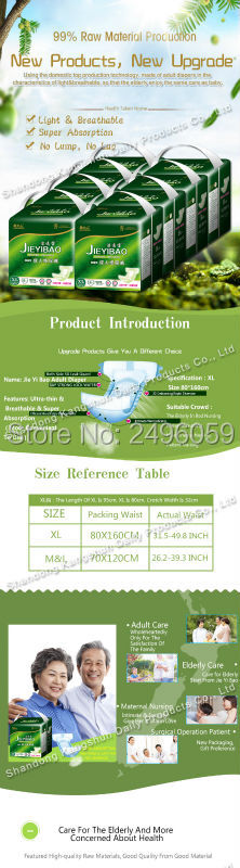 Magic button easeful disposable good quality adult diaper
