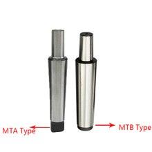 Конус Морзе MT1 MT2 MT3 MT4 к B10 B12 B16 B18 B22 Морзе Арбор адаптер Морзе Таппер хвостовик для сверлильного станка с ЧПУ