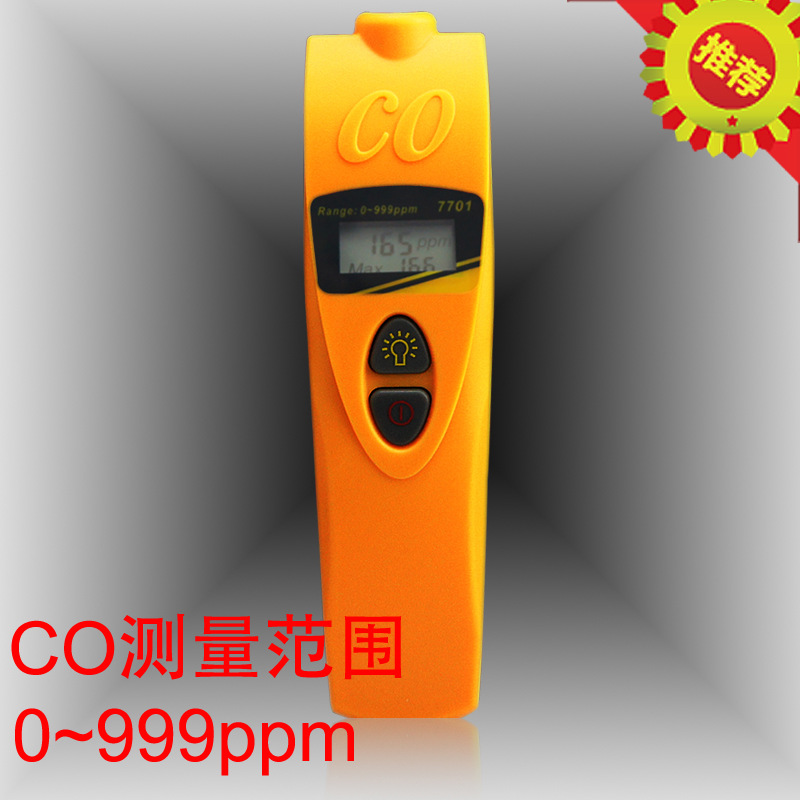 AZ7701 Handel Digital CO Carbon Monoxide Meter 0-999 ppm Portable CO Gas Detector Pocket type CO Carbon monoxide meter