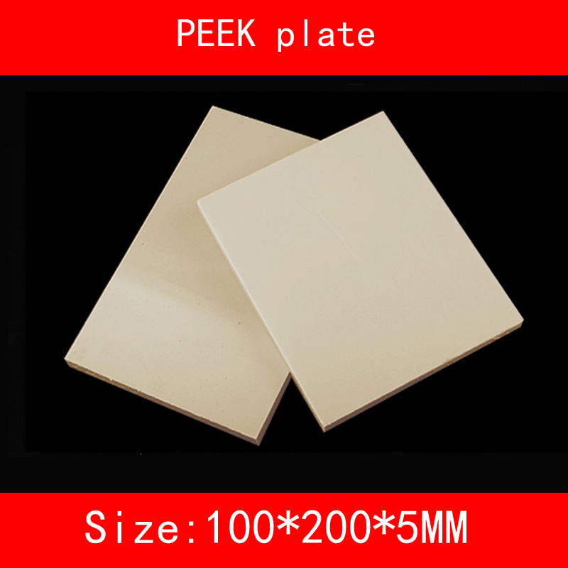 size:200mm*100mm*5mm wear-resistant high-temperature resistance peek plate sheet size length width thickness 100mm 100mm 3mm wear resistant high temperature resistance peek plate sheet