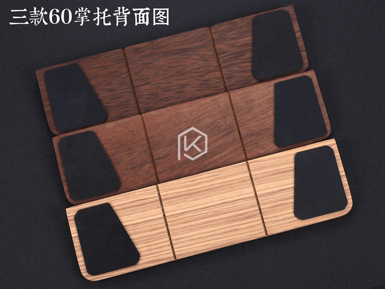 Wooden Wrist Rest Made Solid Wood with Rubber Feet