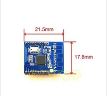 2PCS LOT nRF24LE1 RFID module +free shipping