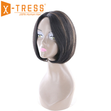 Ombre Brown Color Short Bob Human Hair Wigs Side Part X-TRES