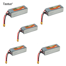 5Pcs 22.2V 10000mAh Lipo Battery 6S 30C XT60 Plug for DJI Phantom S900 S1000 RC Quadcopter FPV Parts Li-polymer Batteries wild scorpion 7 4v 1800mah 2cell 30c xt60 plug for rc model