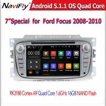 2 Din 7Inch Android 5.1.1 Car DVD Player For FORD/Mondeo/S-MAX/Connect/FOCUS 2 2008-2011 With 3G Wifi Radio GPS Bluetooth