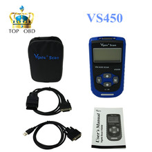 Free Shipping Vgate Scan VS450 VW VAG Scanner OBD2 Diagnostic Tool Scaner For Car Scanners Automotive Diagnosis