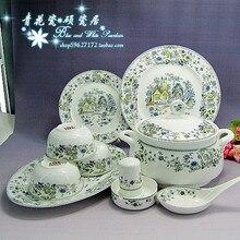 Jingdezhen ceramic tableware manual Miaojin painting garden 56 China court suit