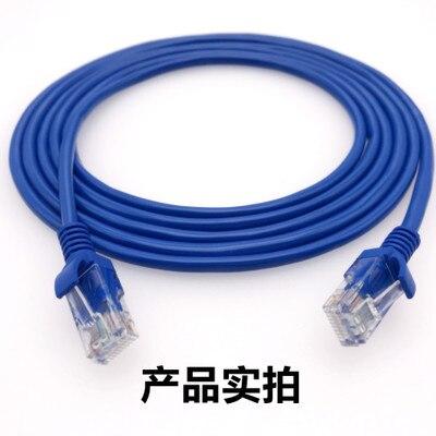 1 metro super 5 tipo di filo 8 core rame anaerobica 0.5 finito filo cat5e twisted pair NN1